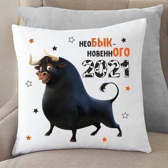 """П000162 Атласна подушка з новорічним принтом """"Бик 2021"""""""