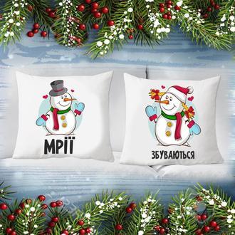 """П000180 Парні декоративні подушки з новорічним принтом """"Сніговички"""""""