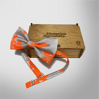 Галстук бабочка серо оранжевая. Подарочная упаковка