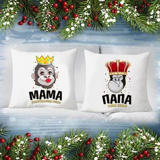 """П000213 Парні декоративні подушки з принтом """"Мавпи: Тато і Мама"""""""