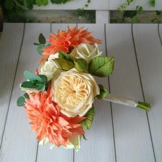 Букет для невесты арт. 4010