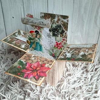 Новогодняя открытка magic box с Дедом Морозом