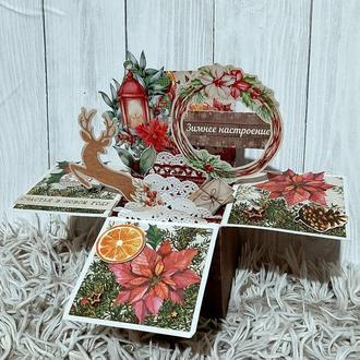 """Новогодняя открытка """"Зимнее настроение"""""""