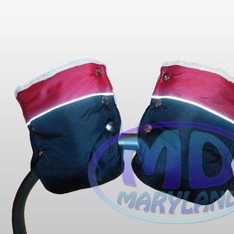 Муфты-рукавички для коляски