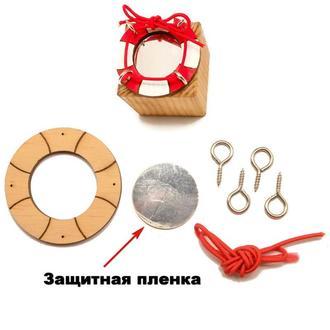 Заготівля для Бизикубика Шнурівка Рятувальний Круг 4,8 см + Дзеркало