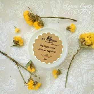 Натуральное масло карите (ши) 30мл