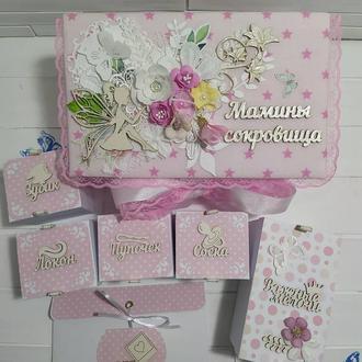 Шкатулка мамины сокровища для девочки