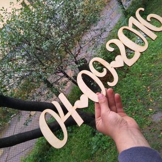 Дата из дерева на заказ 1-2 дня изготовление