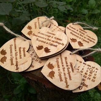 Пригласительное из дерева на свадьбу.
