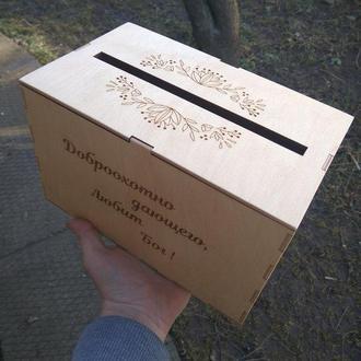 Коробочка для конвертов, денег на свадьбу