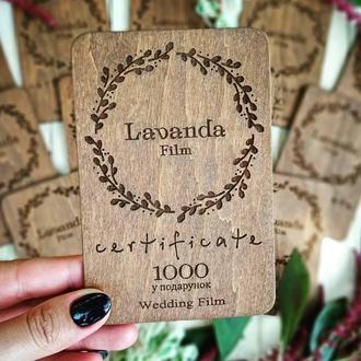 Сертификат из дерева