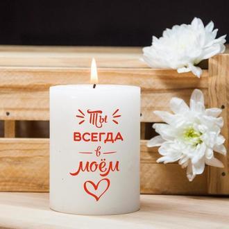 Романтическая свеча белая из парафина, цилиндрическая