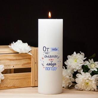 Подарочная свеча с цветным рисунком, цилиндрическая