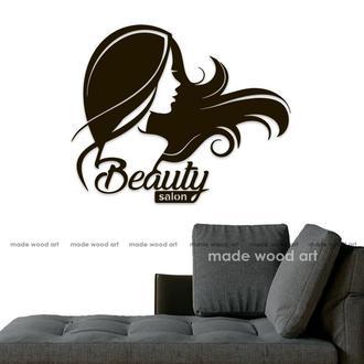 "Деревянная картина-панно ""Beauty salon"""