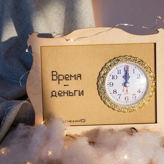 """Настольные часы """"Время - деньги"""""""