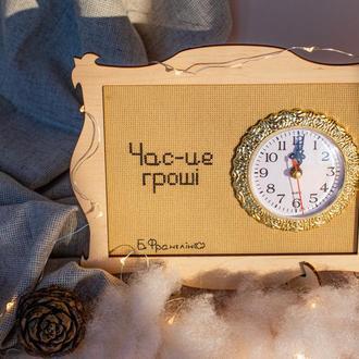 """Настольные часы """"Час - це гроші"""""""