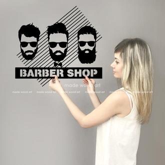 """Деревянная картина-панно """"Barbershop 002"""""""