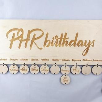 Семейный коллективный календарь с днями рождения сімейний колективний календар з днями народження