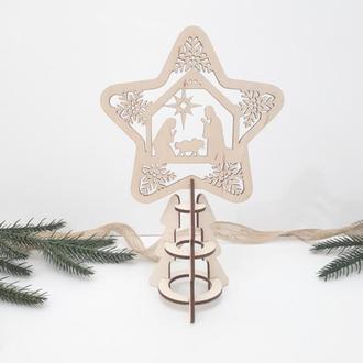 Новогодняя Вифлеемская звезда верхушка на елку Новорічна Віфлеємська зірка верхівка на ялинку
