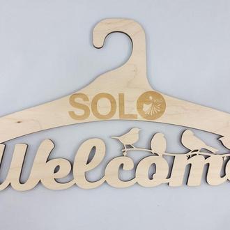 Деревянная вешалка декоративная с вашим логотипом Дерев'яна вішалка декоративна з вашим логотипом