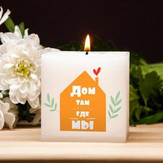 Декоративная свеча с цветным рисунком, квадратная
