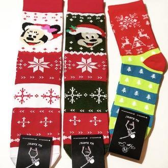 Яркие новогодние носочки от HypeSocks 37-43