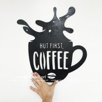 """Деревянная картина """"Coffee"""""""