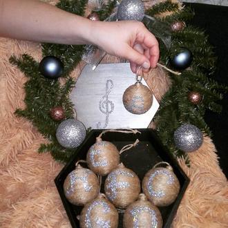 Набор крафтовых елочных шаров