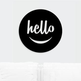 Деревянное слово Hello ( на стену или дверь)