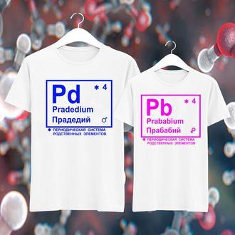 """ФП006239 Парні футболки Push IT з принтом """"Прабабий і Прадедий"""""""