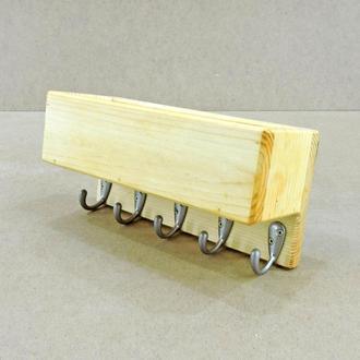 """Ключница деревянная """"Кардиф"""" ваниль"""