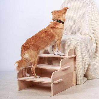 "Лестница для собак ""Кадома"" ваниль"