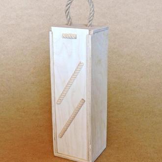 Подарочная коробка Палермо тип Г1 без отделки