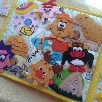 Развивающая книжка из фетра. Смешарики, Фиксики, Маша и медведь, Барбоскины