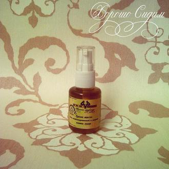 Сухое масло для комбинированной и жирной кожи лица