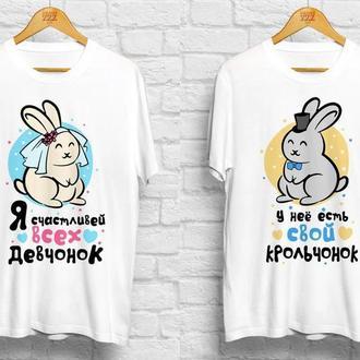 """Парные футболки с принтом """"Кролики"""" Push IT"""