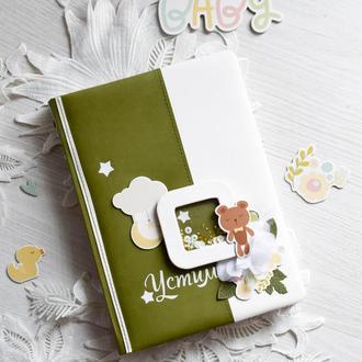 Книга пожеланий на годик / Мамины заметки / Фото-бук для мальчика