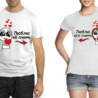"""ФП006798 Парні футболки з принтом """"Люблю його (її) дуже"""" Push IT"""