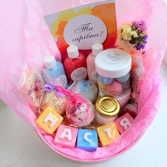 Именной набор «Ароматная фантазия VIP», подарок девушке, жене, подруге, сестре, на день народження