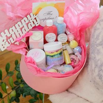 Подарочный набор «Happy birthday box XXL », подарок девушке, жене ,на день рождения
