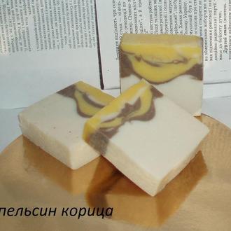 Натуральное мыло  с нуля корица апельсин, никакой мыльной основы 100 гр