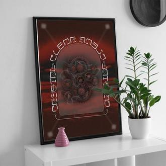 Постер — GEAR