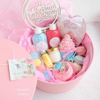 """Подарочный набор """"From Paris with love"""", подарок девушке, подруге, на день рождения"""