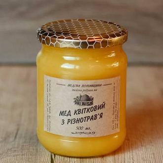 Мед с разнотравья 0,5 л.