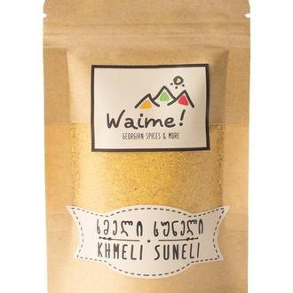 Хмели Сунели Waime Spices 50 г.