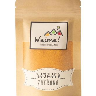 Имеретинский шафран Waime Spices 50 г.