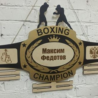 Медальница для боксёра