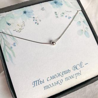 Підвіска срібло 925 / Срібна підвіска 925 проба / Подарунок дівчині