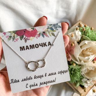 Серебряная подвеска / Минималистическая подвеска / Подарок маме на день рождение
