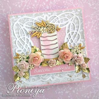 Открытка свадебная с тортом